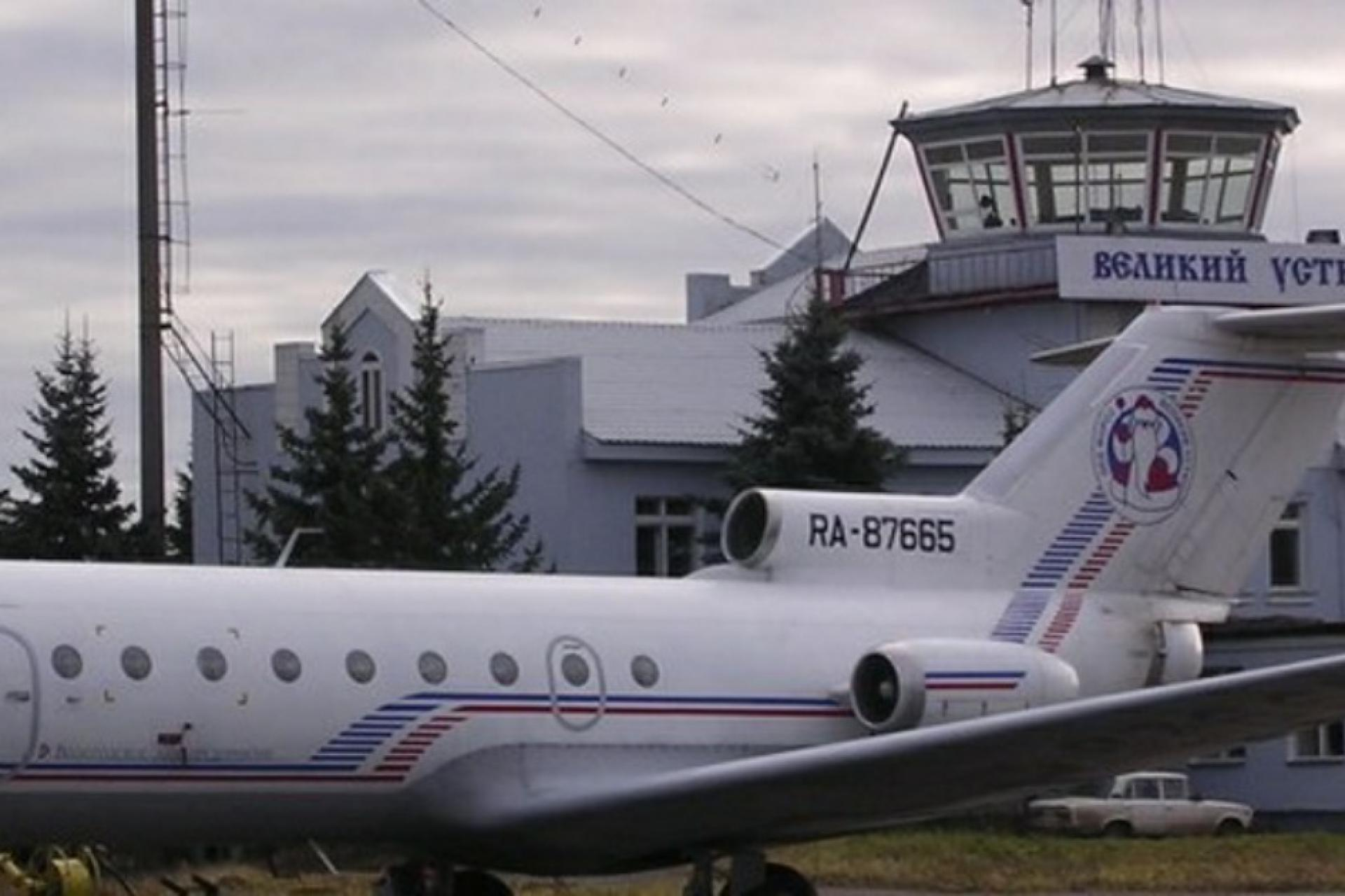 фото ЗакС политика На реконструкцию аэропорта в Великом Устюге понадобится еще 300 млн рублей