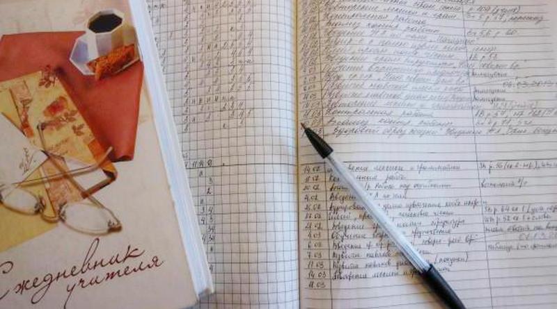 фото ЗакС политика Беглов пообещал учителям снизить уровень забюрократизированности их работы
