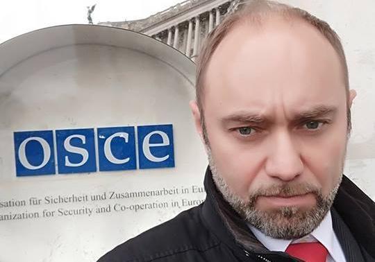 """фото ЗакС политика Члену """"Голоса"""" Роману Удоту назначили домашний арест"""