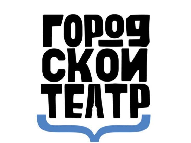 Санкт-Петербургский городской театр закроется до конца года