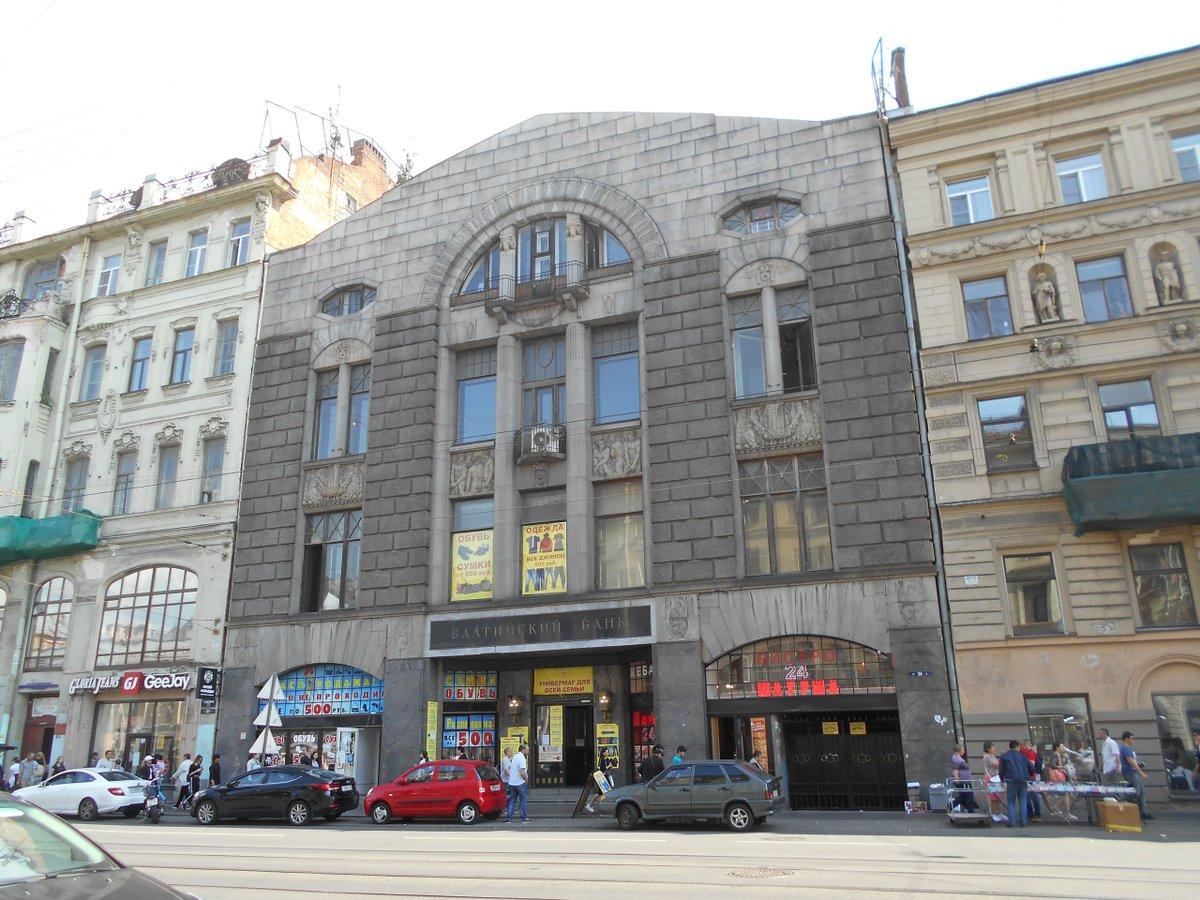 фото ЗакС политика Исторический дом на Садовой очистят от незаконной рекламы и отреставрируют