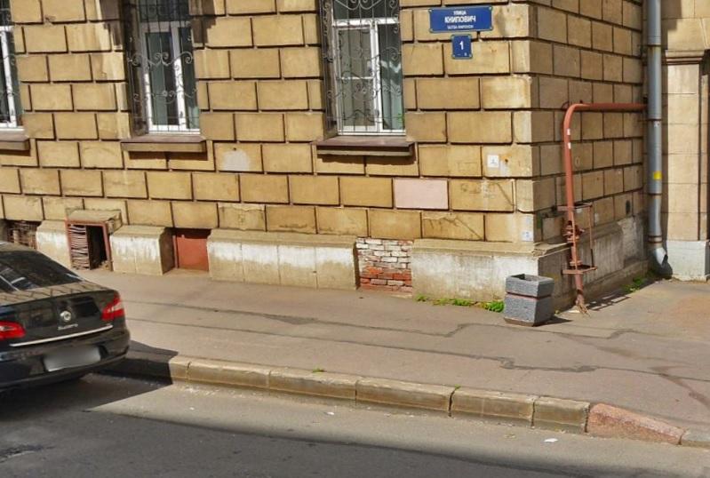 """фото ЗакС политика Член ФБК Шаведдинов стал первым арестованным за """"марш Голунова"""" 12 июня"""