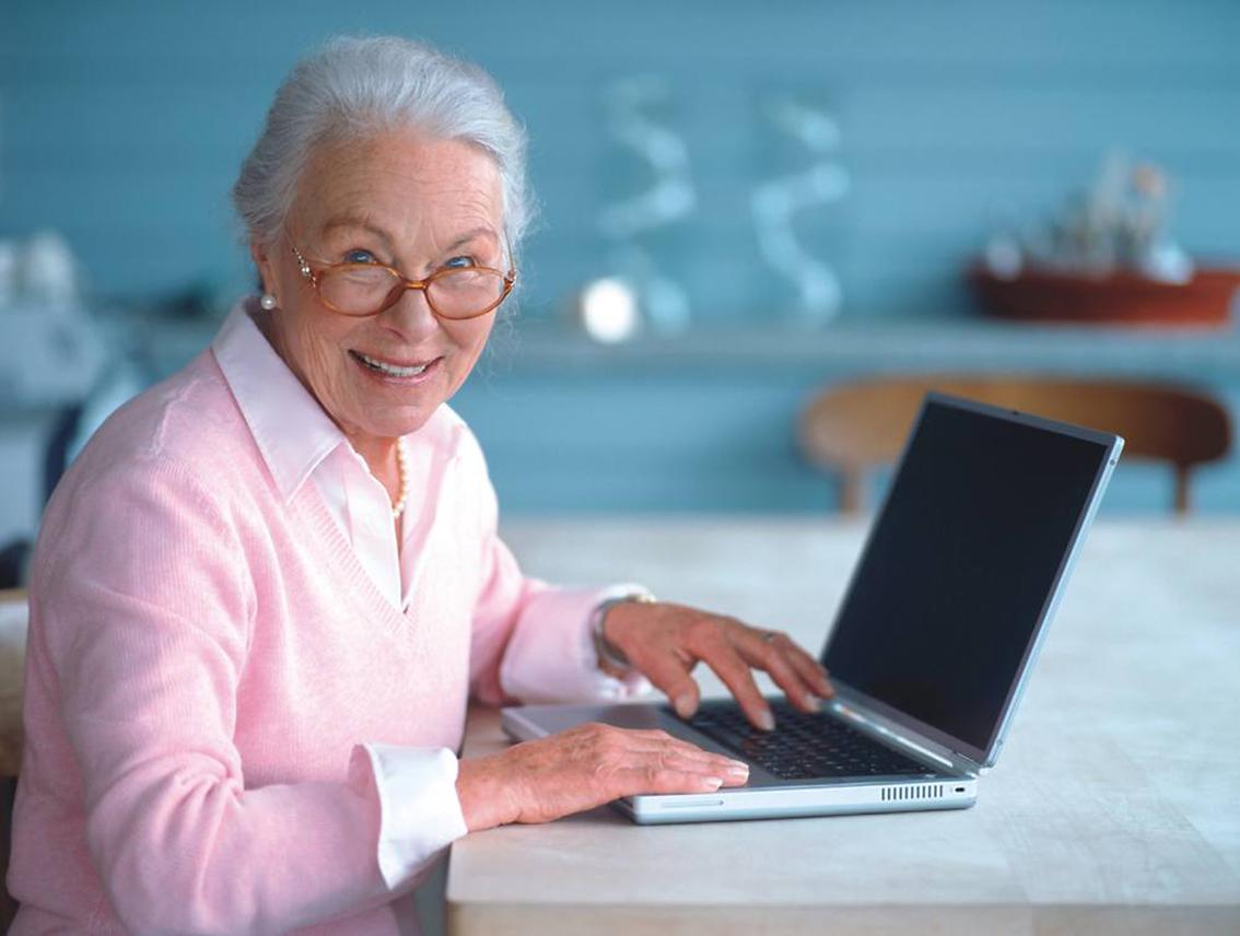 Компьютерная грамотность для пожилых людей реклама