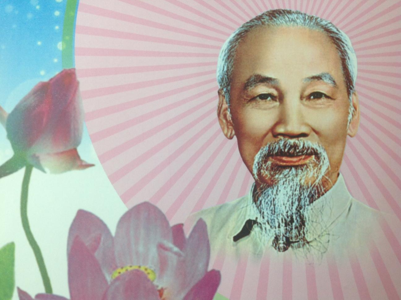 фото ЗакС политика В Петербурге появится памятник Хо Ши Мину