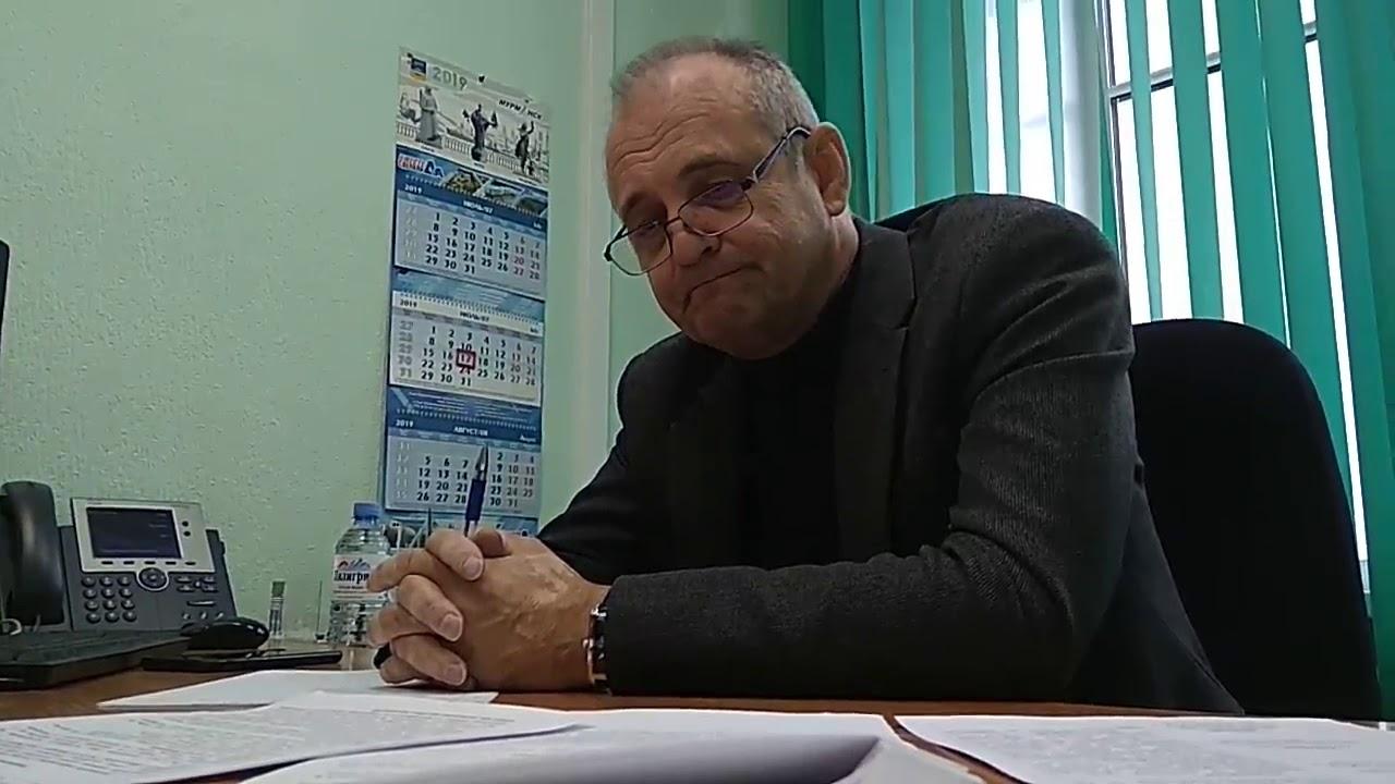 фото ЗакС политика Депутаты мурманского горсовета избрали нового мэра