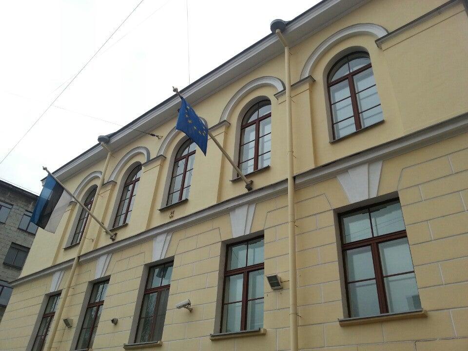 """фото ЗакС политика """"Молодогвардейцы"""" провели протестные пикеты у стен эстонского консульства"""