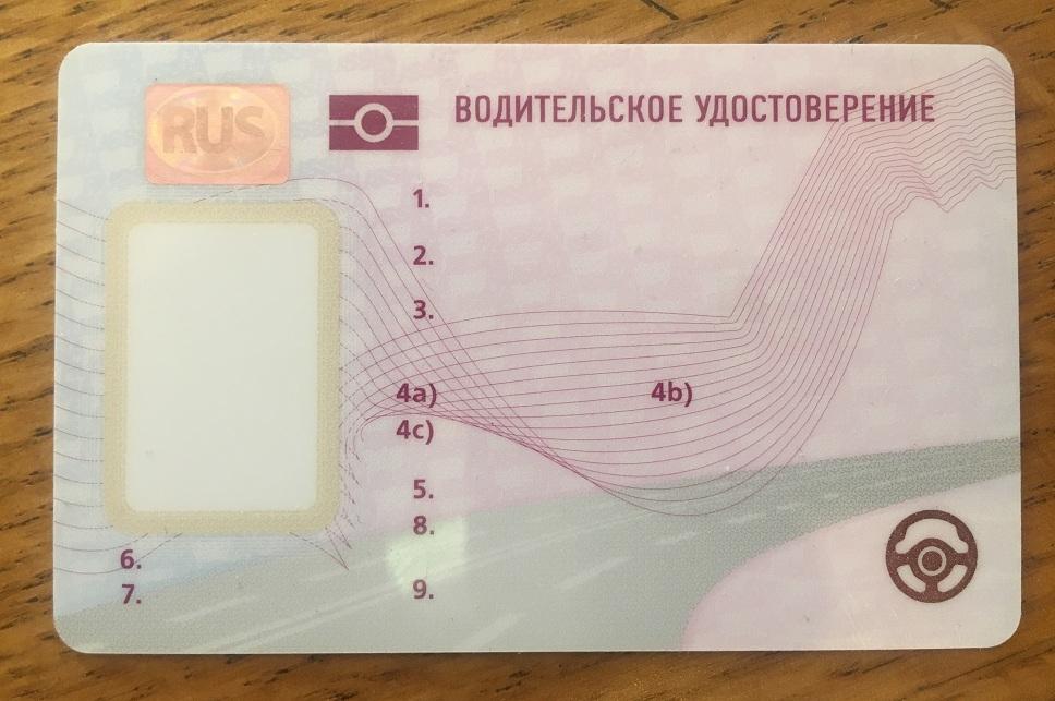 фото ЗакС политика В Красноярском крае мэра лишили водительских прав за пьянство