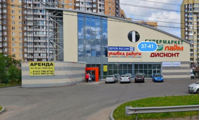 фото ЗакС политика Из-за нарушений правил безопасности суд обязал снести ТЦ в Новом Девяткино