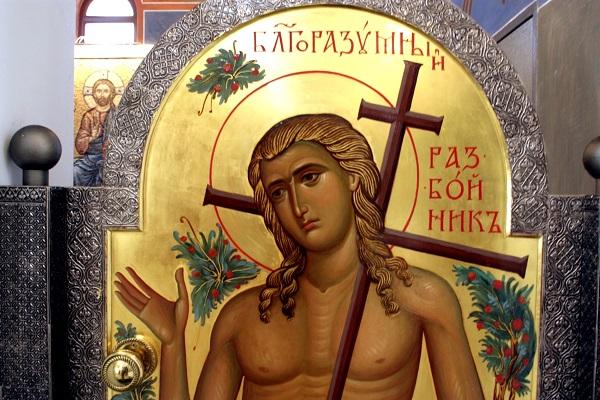 фото ЗакС политика В Купчино появится новая церковь