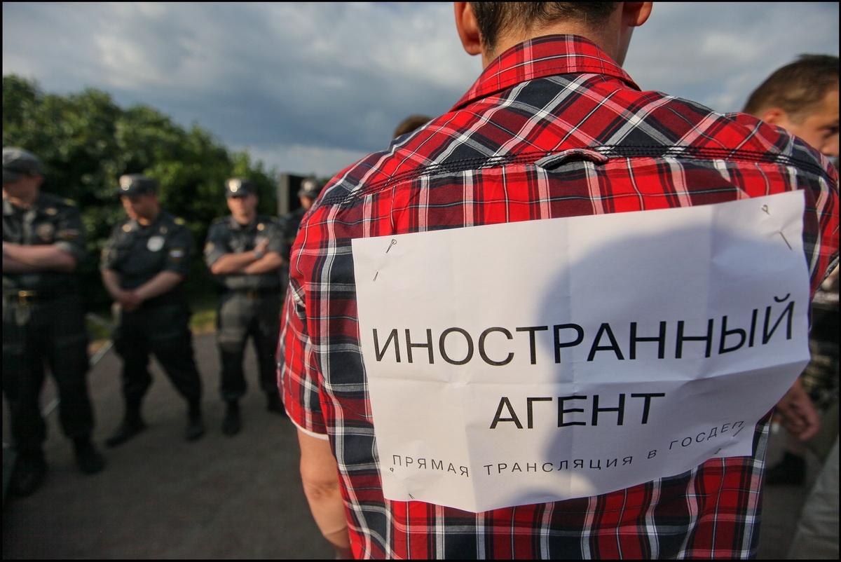 фото ЗакС политика Закон о гражданах-иноагентах прошел второе чтение в Госдуме