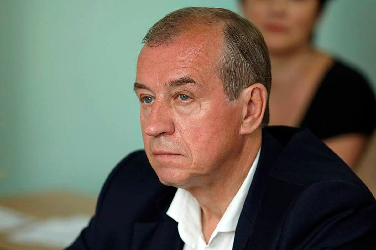 фото ЗакС политика Коммунист Левченко ушел в отставку с поста губернатора Иркутской области