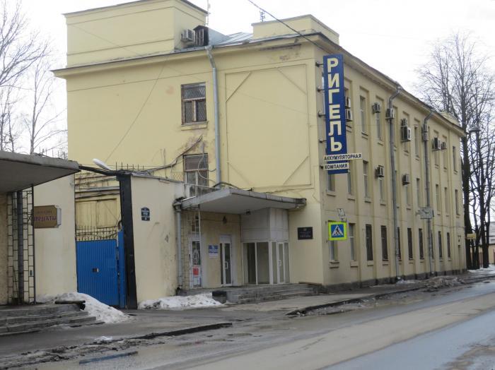 Вместо завода на Петроградской стороне хотят построить жилой комплекс