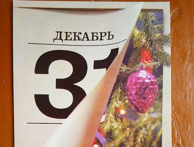 фото ЗакС политика В Карелии 31 декабря 2019 года будет выходным днем