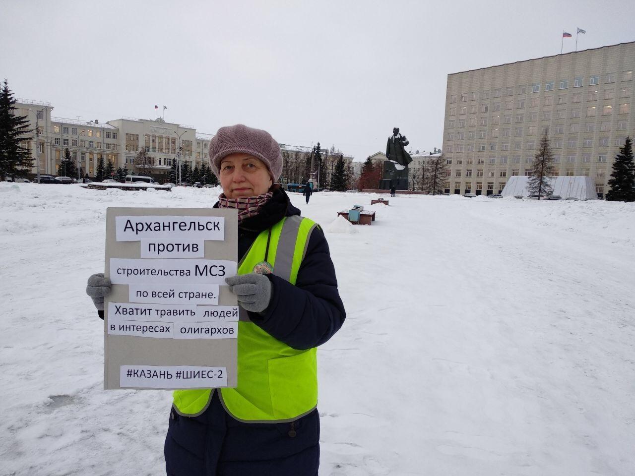фото ЗакС политика Архангелогородцы поддержали пикетами казанских экоактивистов