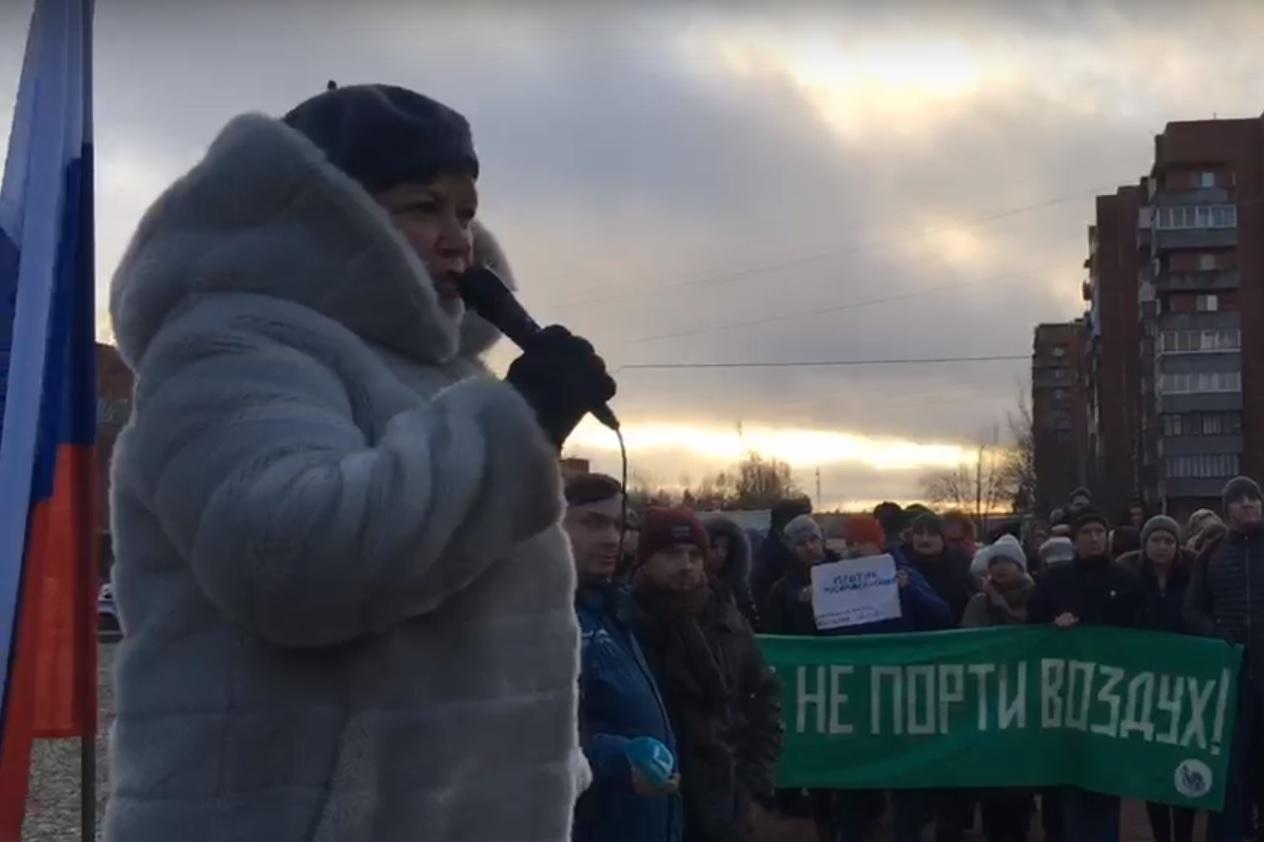 фото ЗакС политика В Петергофе митингуют против строительства мусоросжигательного завода