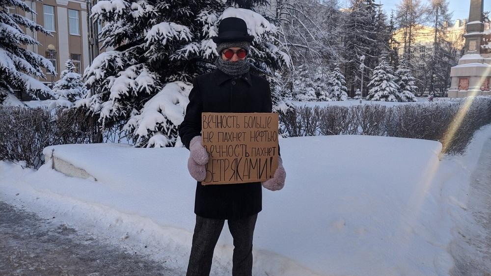 фото ЗакС политика Заезжие москвичи с плакатами напомнили архангелородцам об изменениях климата