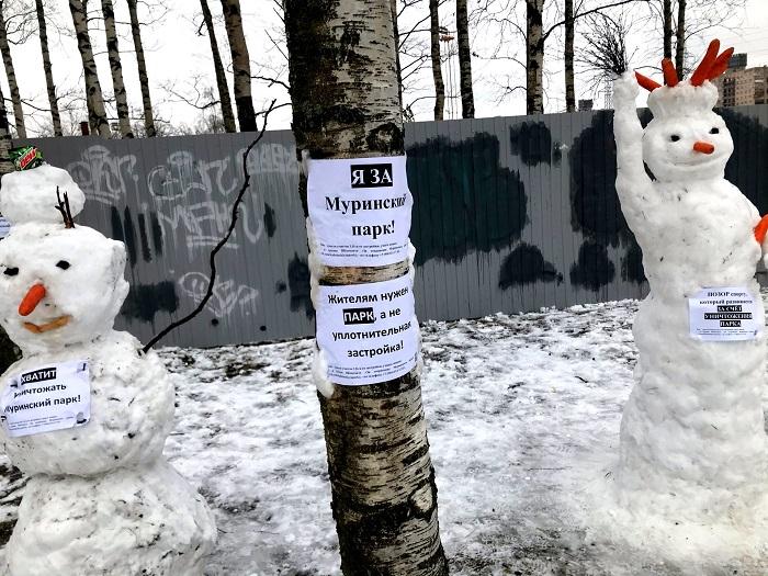 фото ЗакС политика В Муринском парке мужчина устроил праздничную стрельбу в воздух, его задержали