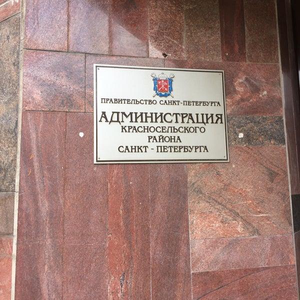 Жители Красносельского района жестко раскритиковали администрацию за имитацию полезной деятельности