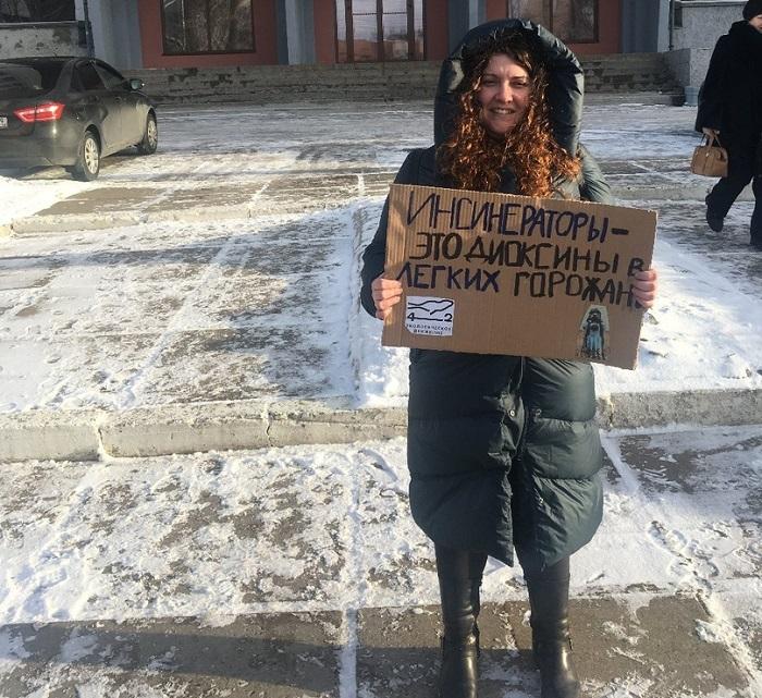 фото ЗакС политика В Архангельске протестовали против загрязнения воздуха
