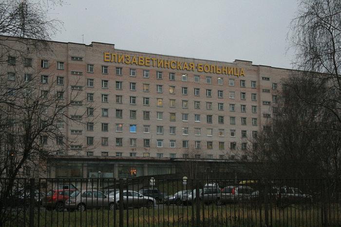 фото ЗакС политика Елизаветинскую больницу 15 часов проверяла прокуратура