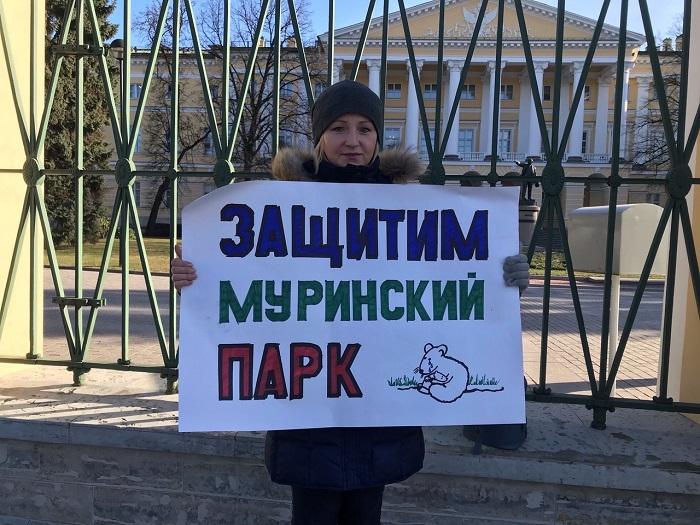 фото ЗакС политика Перед решающим судом по Муринскому парку его защитники напомнили о себе у стен Смольного