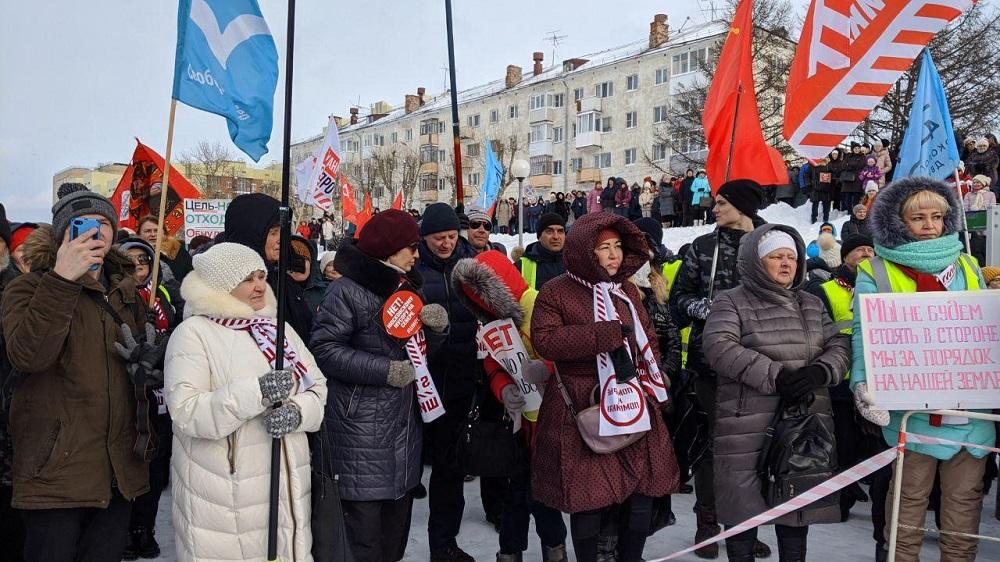 фото ЗакС политика В Архангельске состоялась экологическая акция протеста