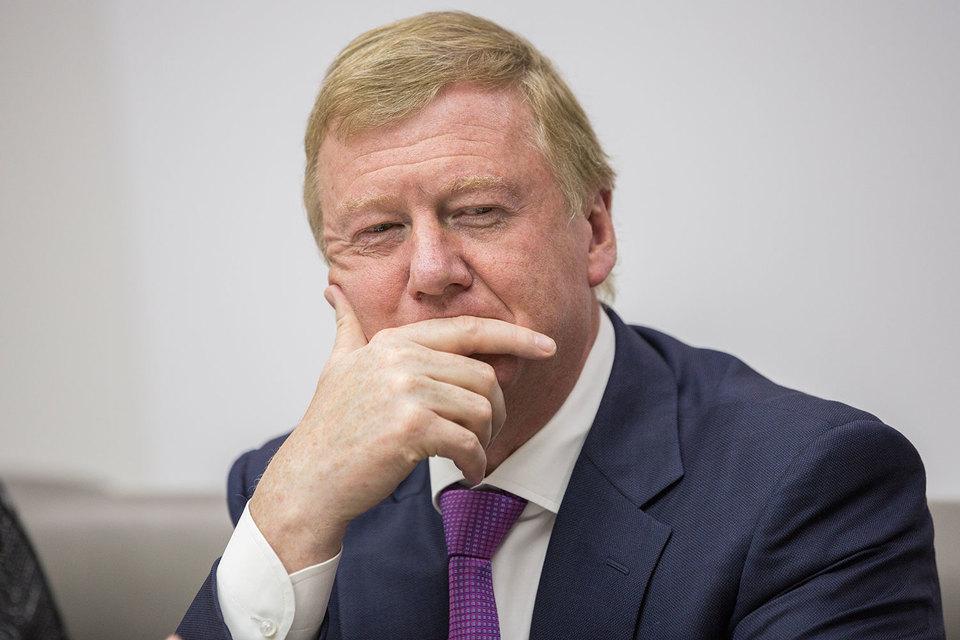 фото ЗакС политика Чубайс считает, что пора поддержать россиян деньгами стабилизационного фонда