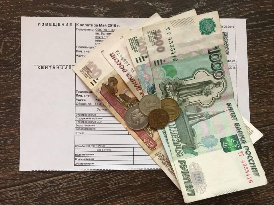фото ЗакС политика Думские эсеры требуют большей прозрачности при расчете стоимости коммунальных услуг