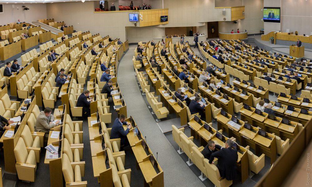 фото ЗакС политика Все депутаты Госдумы пройдут тест на коронавирус