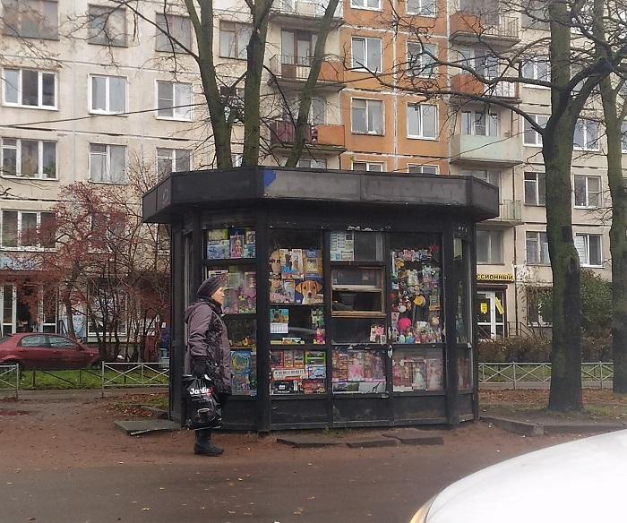 фото ЗакС политика Беглов разрешил продавать газеты из рук в руки
