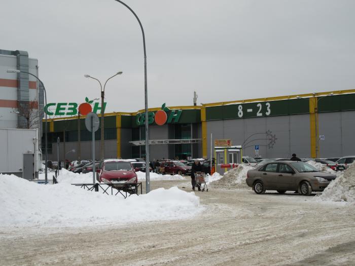 """фото ЗакС политика У """"Пионерской"""" ради строительства жилой высотки снесут гипермаркет"""