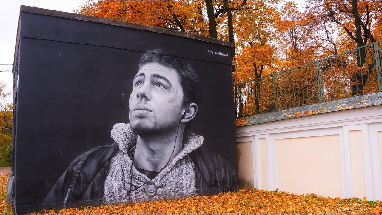 фото ЗакС политика Возле Александро-Невской лавры восстановили граффити с Данилой Багровым