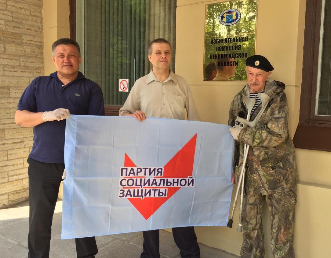 фото ЗакС политика На выборы губернатора Ленобласти подал документы первый кандидат – атаман