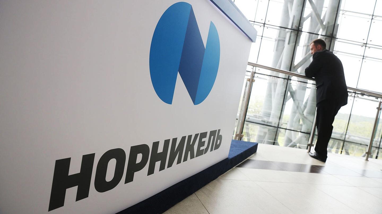 """фото ЗакС политика У """"Норникеля"""" появился вице-президент по экологии и промышленной безопасности"""