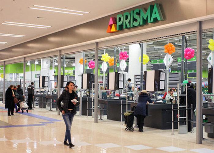 фото ЗакС политика Петербургские антимонопольщики наказали сеть магазинов PRISMA