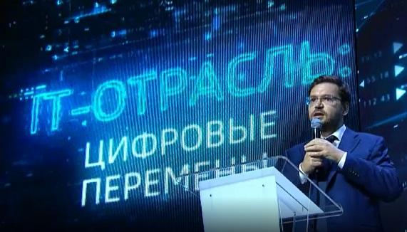 фото ЗакС политика Чиновники Ленобласти займутся цифровизацией экономики совместно с Tele2