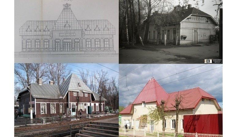 Здание Токсовского вокзала не получит статус памятника