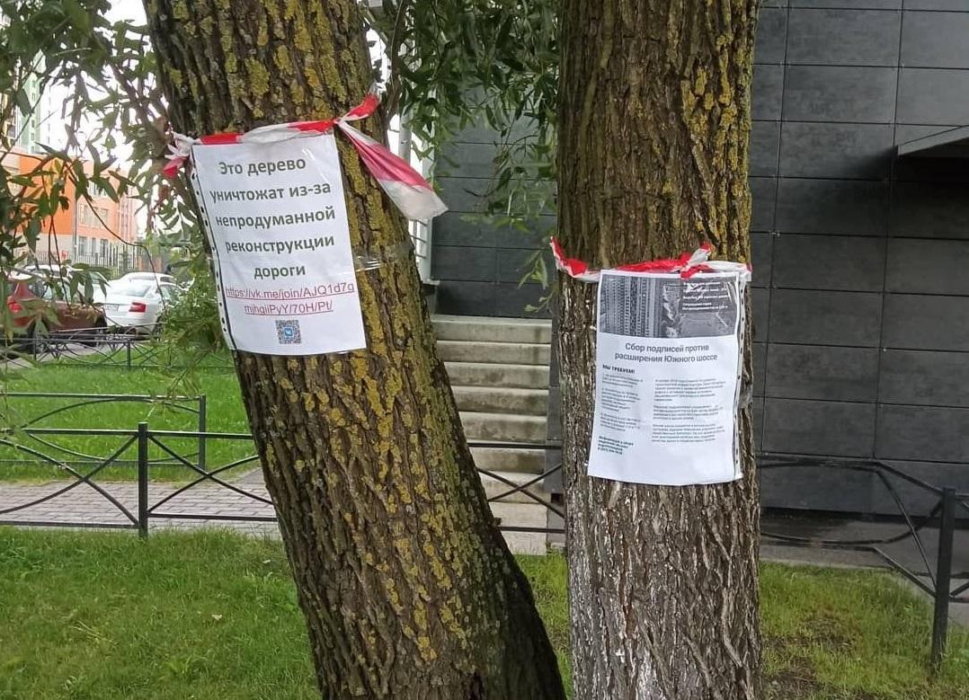 Во Фрунзенском районе намечается экологический коллапс