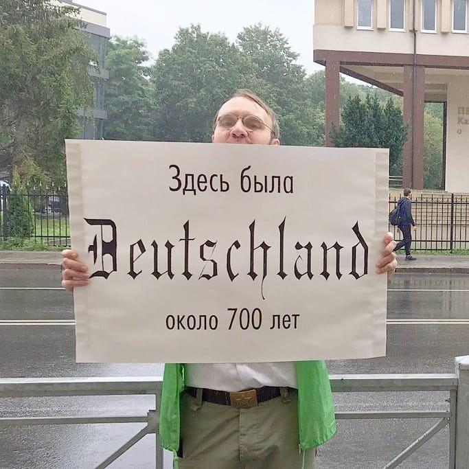 В Калининграде протестуют против уничтожения исторической памяти о немцах