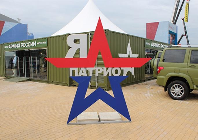 """фото ЗакС политика Выставочный комплекс в кронштадтском парке """"Патриот"""" начнут строить в 2021 году"""