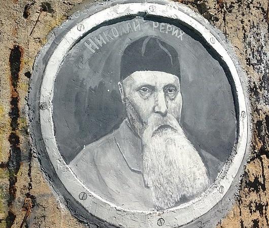 Под Петербургом открыли памятник художнику и философу Николаю Рериху