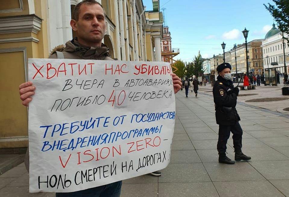 """фото ЗакС политика У Гостиного двора прошли пикеты против """"гонщиков"""" на дорогах и пенсионной реформы"""