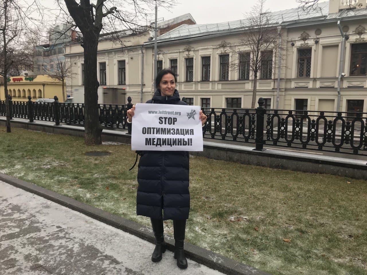 фото ЗакС политика У здания Минздрава задержали коммунистов, протестовавших против оптимизации медицины