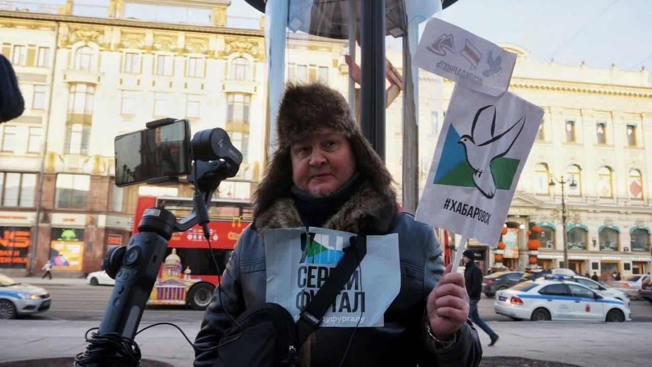 фото ЗакС политика У Гостиного двора вновь поддерживают пикетами хабаровчан и Фургала