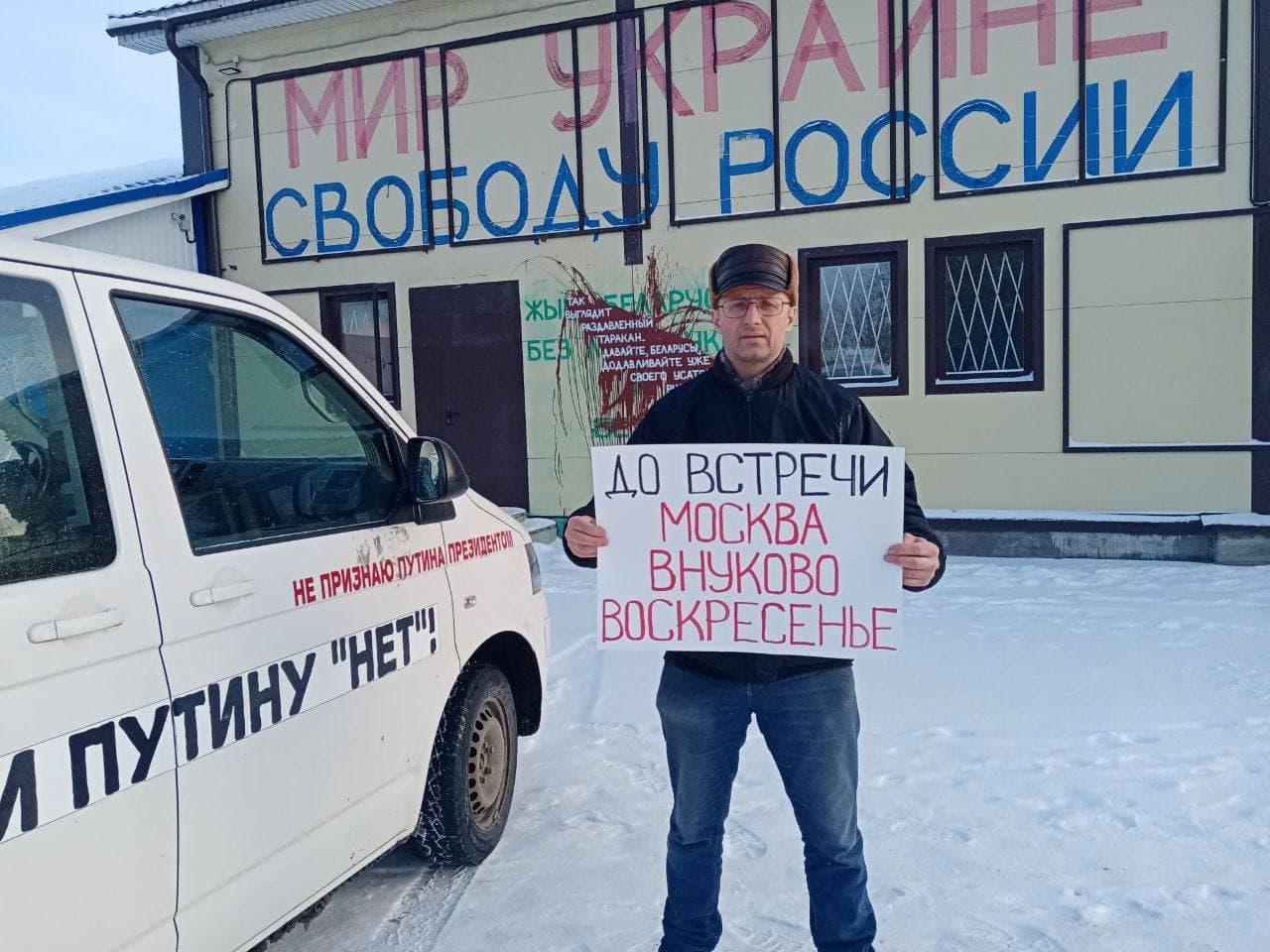У петербургского активиста, собиравшегося на встречу с Навальным, изъяли автомобиль