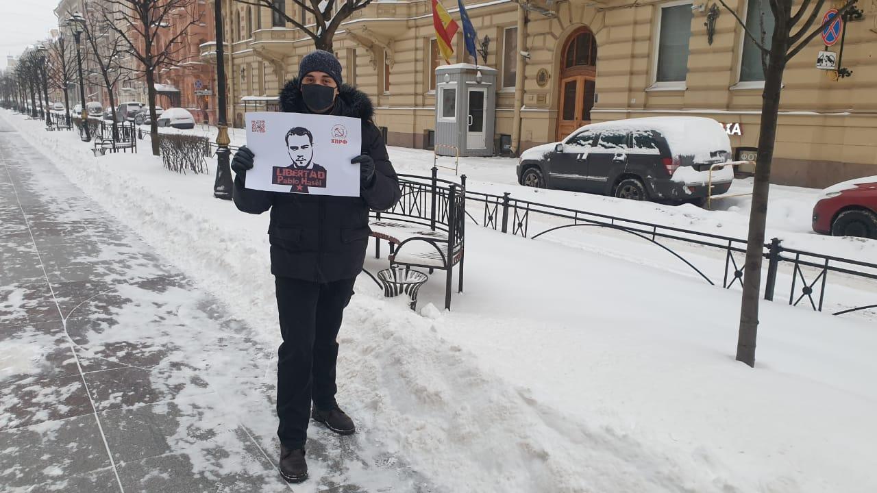 Петербургские коммунисты поддержали пикетами осужденного испанского рэпера