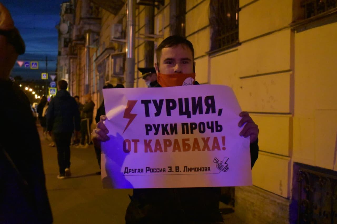 фото ЗакС политика Петербургские другороссы обжаловали в КС запрет на одиночные пикеты