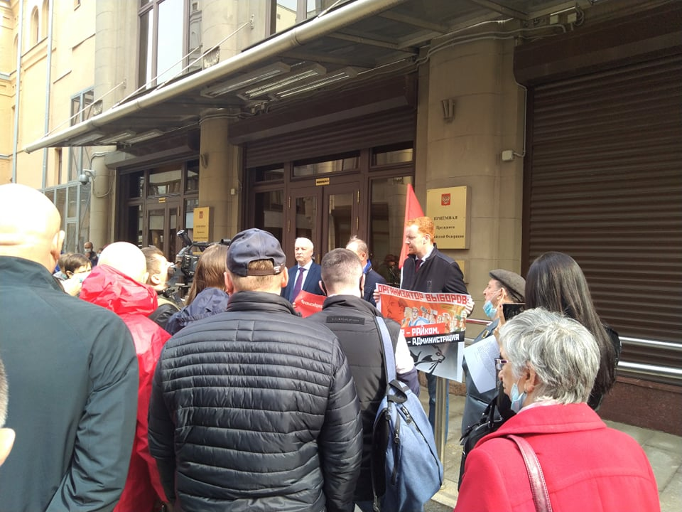 Левые силы устроили акцию протеста под окнами администрации президента