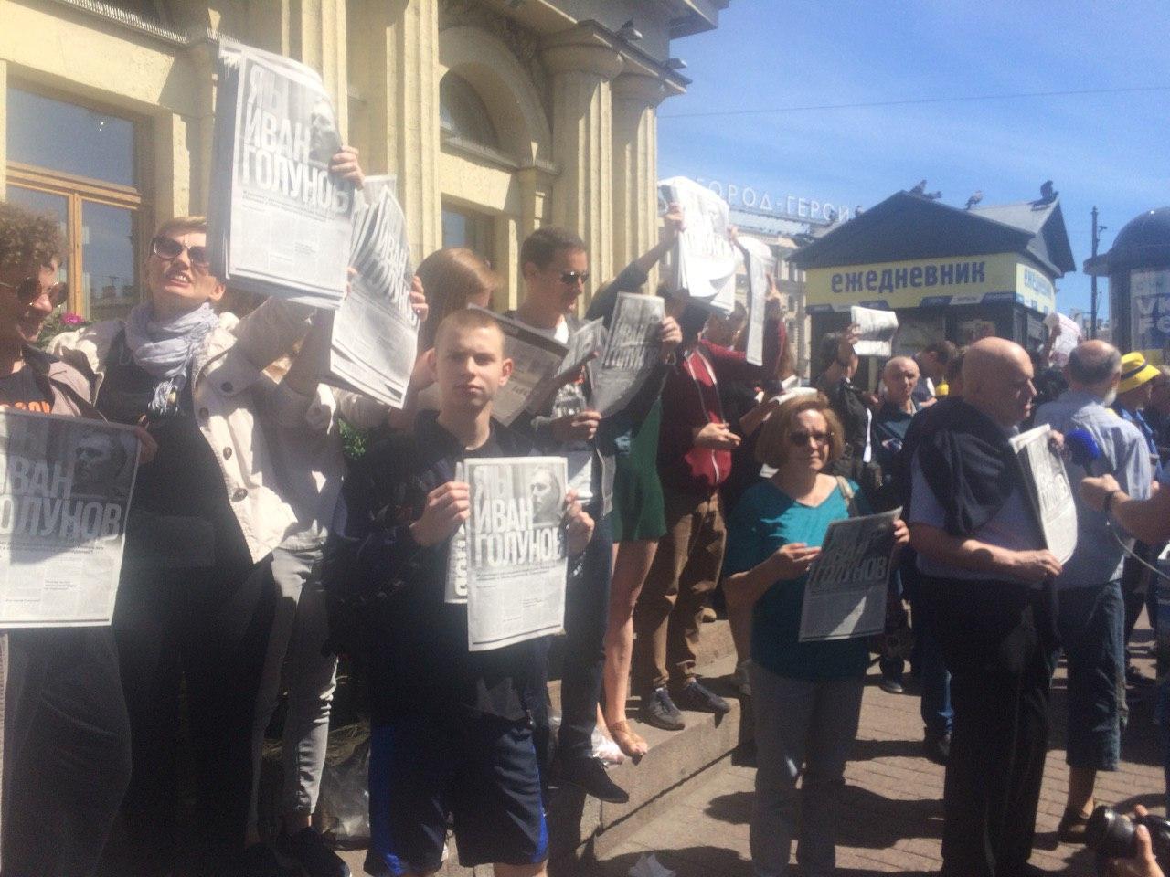 фото ЗакС политика Журналисты Петербурга организовали протестный флешмоб