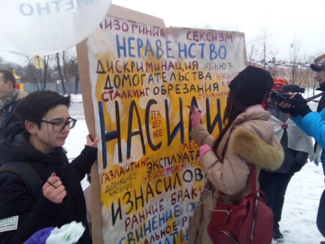 Смольный не позволил феминисткам провести шествие 8 марта